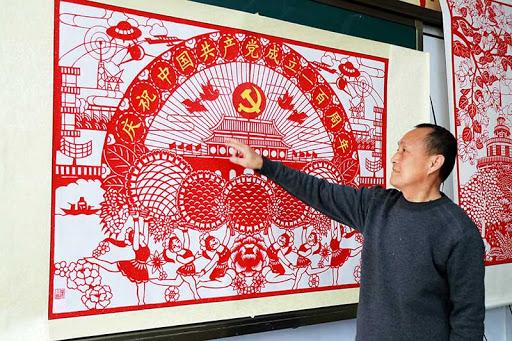Kiinalainen taide, paperileikkaus.